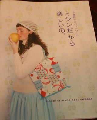 Craftbook